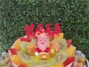 富平�h王寮����蛋糕