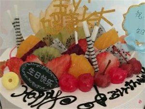 ����蛋糕,富平王寮店