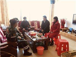 红十字会新春看望烈士家属,也为坚守在一线防控的值班人员点赞!