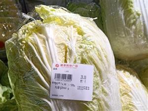 �@��是湖口某��超市里的白菜�r�X……有�O管部�T查�]?