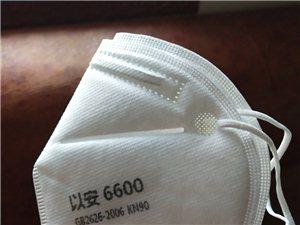 以安6600口罩是一款防尘口罩,它既不是n95又不是医用口罩,请注意购买!