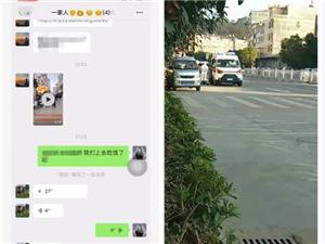 【权威发布】辟谣!网传一武汉返寻人员发烧40℃,不实!