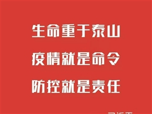新�r代文明���`……江山百姓公益疫情防控�M行�r