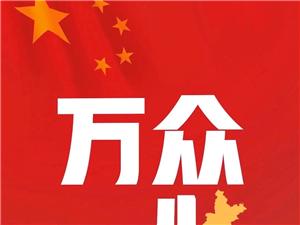 济南市新增新型冠状病毒感染的肺炎确诊病例3例、疑似病例3例