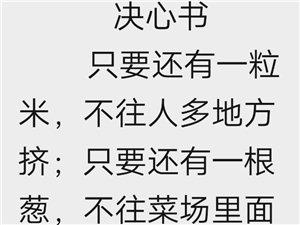 新年好,在�@��特殊的�r期,�M量�e出�T,出�T�Э谡郑�勤洗手,�志成城,一起做好新冠防范,下面�@��方言�f
