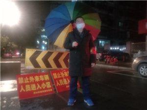 【�志成城防控疫情】江山;冒雨宣�饕咔榉揽�