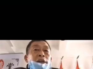潭埠���疫情期�g,生�又卑�鬟_防疫工作信息!