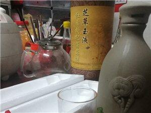 灵芝酒赋相传王母庆寿宴,麻姑献上玉液浆;娘娘大喜赏众神,众仙饮之齐夸奖。今有安