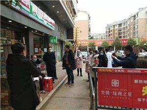 白天鹅社区为防疫防控工作,干群同心,居民配合!