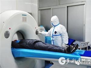 【�鹨卟�蟆亢孟�息!�F州3例新冠肺炎病人有望近日治愈出院
