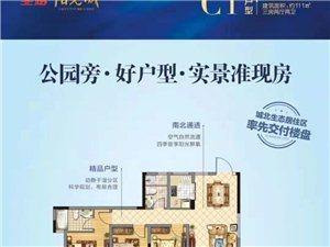 �铭铭们迮碳铀伲�圣塔・阳光城推出124平方的四房,在售均价5600一平方,总价70万左右,同时为了加
