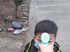 """革勒板栗坪村的""""�F中""""疫情防控�c"""