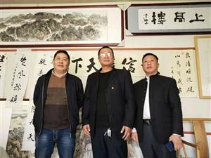光山��法名家胡少峰老师,刘万宏老师,著名表演艺术家王伯昭老师
