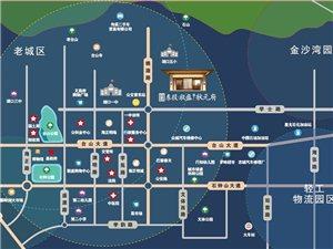 湖口�|�^�盛�钤�府:位于�W士路�c桃�@路交�R�.大匠入湖口置�I�x�|投!致力打造湖口最高端的品�|住宅小�^
