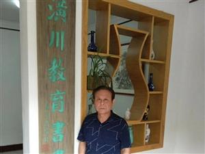 潢川县教育书画院院长杨锦辉老师