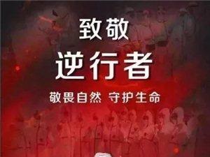 中国人就是伟大,早在100多年前,就战胜了外国人无法战胜的瘟疫!