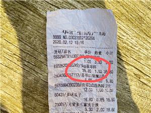 江集�A�R生活�V�龀�市新�_店就欺�p消�M者
