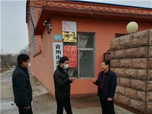 2月14号,市民政局领导来海铭老年公寓检查指导疫情防控工作。
