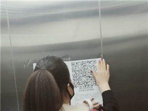 逆行而上的看门人-------滨河星城物业物业不是充个水.修个