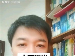 @�t路向前巍子:�@��消息真��可靠,山西省人民政府官方也�l布了,而且山西省中�t院是免�M�o大�用的,具�w