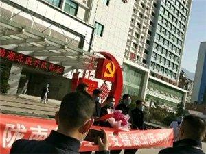 陇南第5批援助武汉的医生出发了。