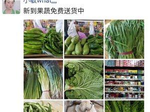 舒雅居西�T名�P超市18647512419微信同步