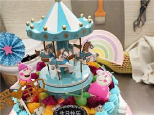 富平����蛋糕