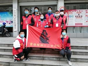 【�志成城防控疫情】江山雷�h精神突�絷�抗疫情防控�M行中