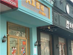 �@家蛋糕店店�T活不好!