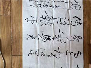 资金紧张,本人想出售自己收藏的字画,有意者联系,15087599062