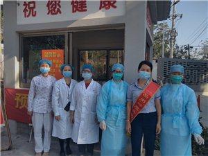 东方(一品粥)与一线工作人员共抗疫第7天打卡