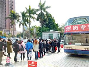@寻乌人,在深圳务工人员可统一乘坐专车去务工,赶紧转告外出亲友们!