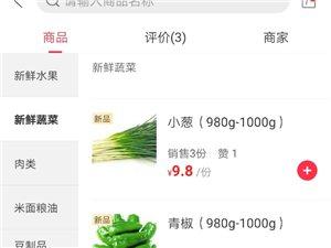 这菜是贵啊还是便宜啊