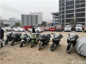 山阳交警开展摩托车飚车专项治理行动