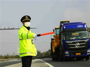 彭山司�C注意!全省�R�r�P�]的高速公路收�M站全部恢�屯ㄐ校�