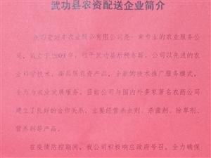 """【�鹨咔�蜕��a】疫情防控�c�r�I生�a""""�刹徽`""""�r�Y企�I公布"""