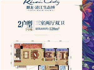 �F低�r出售一套麒���i江生�B城住房