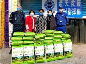 感谢政协委员邱正菊为蓝天救援队捐赠50袋顺祥大米