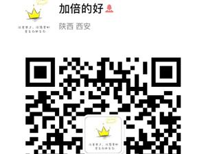 """澄城�h青正街七路""""外婆家土豆粉""""3.1��_始�I�I啦!"""