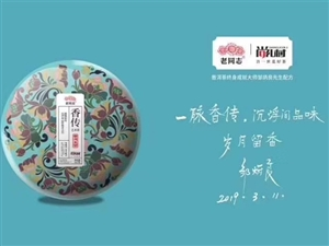 尚�Y村 茶酒工�S店 �良店