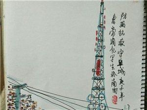 头顶风雪守阜城,抗疫防病中国赢。
