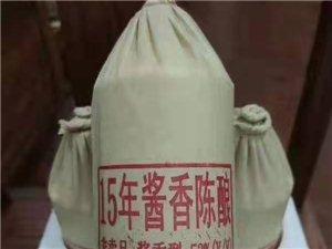 茅�_�u香酒