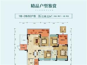 容�e率又�Q建筑面�e毛密度,是指一��小�^的地上�建筑面�e�c用地面�e的比率。�τ陂_�l商�碚f,容�e