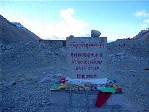 疫情结束,西藏走起!