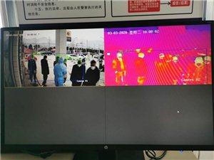 【高科技】山阳人的福利来了热成像人体测温系统在山阳县人民医院投入使用!