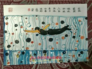 宅在家里自由泳运起漫画,燕赵儿女最美逆行者郭倩倩运起国画。