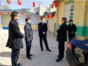 复产复工了:市供销社、县供销联社来到澄城县金粒香农业有限公司调研
