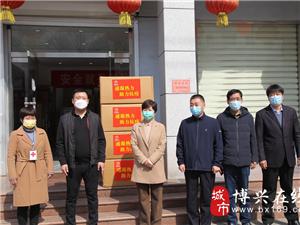 博兴通源热力公司向指挥部捐赠2万只一次性口罩