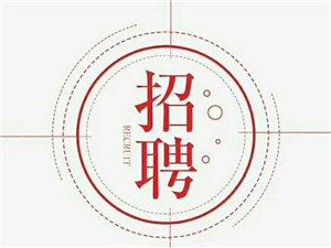 �Yu店招聘。