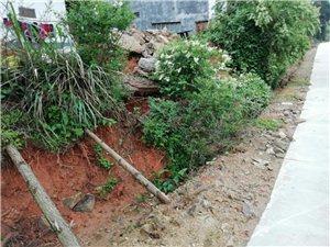 道路硬化挖路基至家门口塌方应找那个部门,求高人指点,非常感谢!